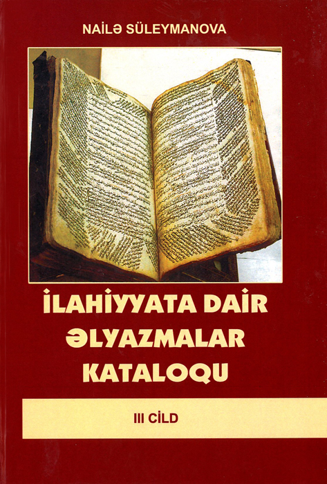 III volume of the Theology Manuscripts Catalog published